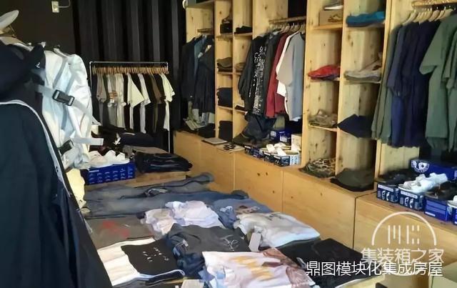 服装店 + 咖啡厅 = 集装箱店铺-20.jpg