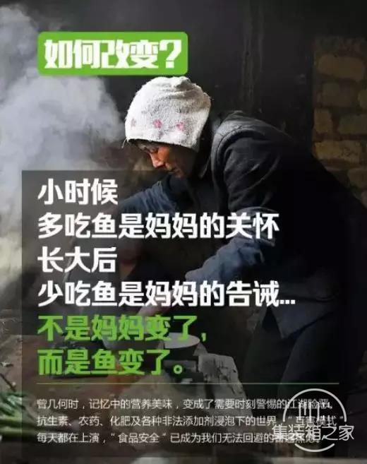集装箱养鱼新模式,请看西乡塘区水产养殖大变革!-2.jpg