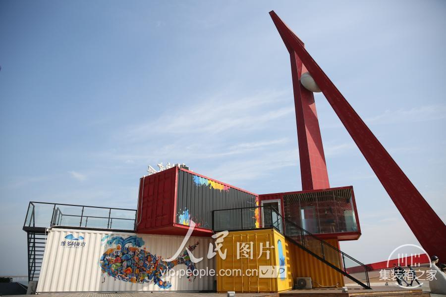 """青岛现""""集装箱""""咖啡书吧 靠近大海创意十足-1.jpg"""
