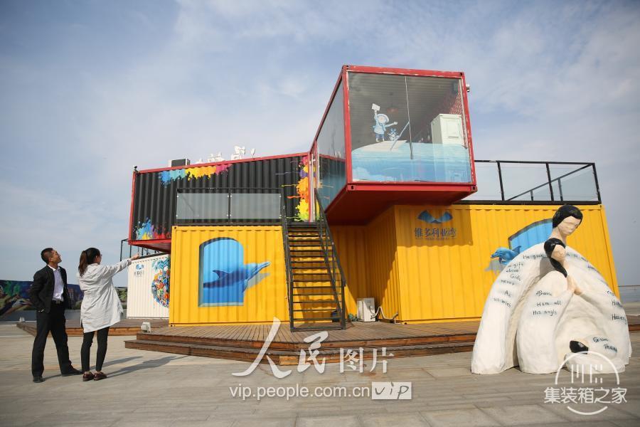 """青岛现""""集装箱""""咖啡书吧 靠近大海创意十足-10.jpg"""