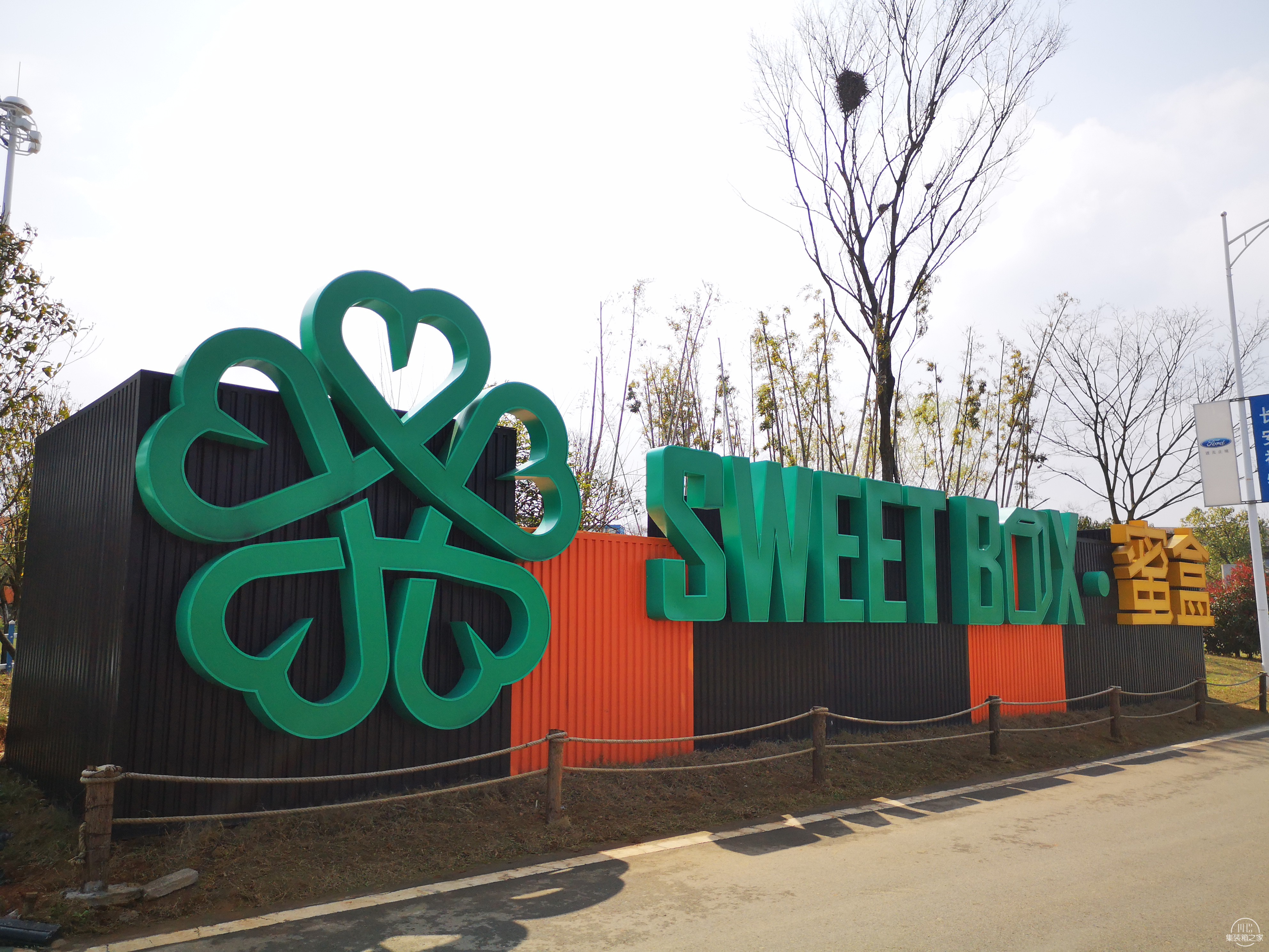 武汉蜜月湾:首个蜜月爱情主题度假区,还有甜蜜浪漫集装箱酒店-6.jpg