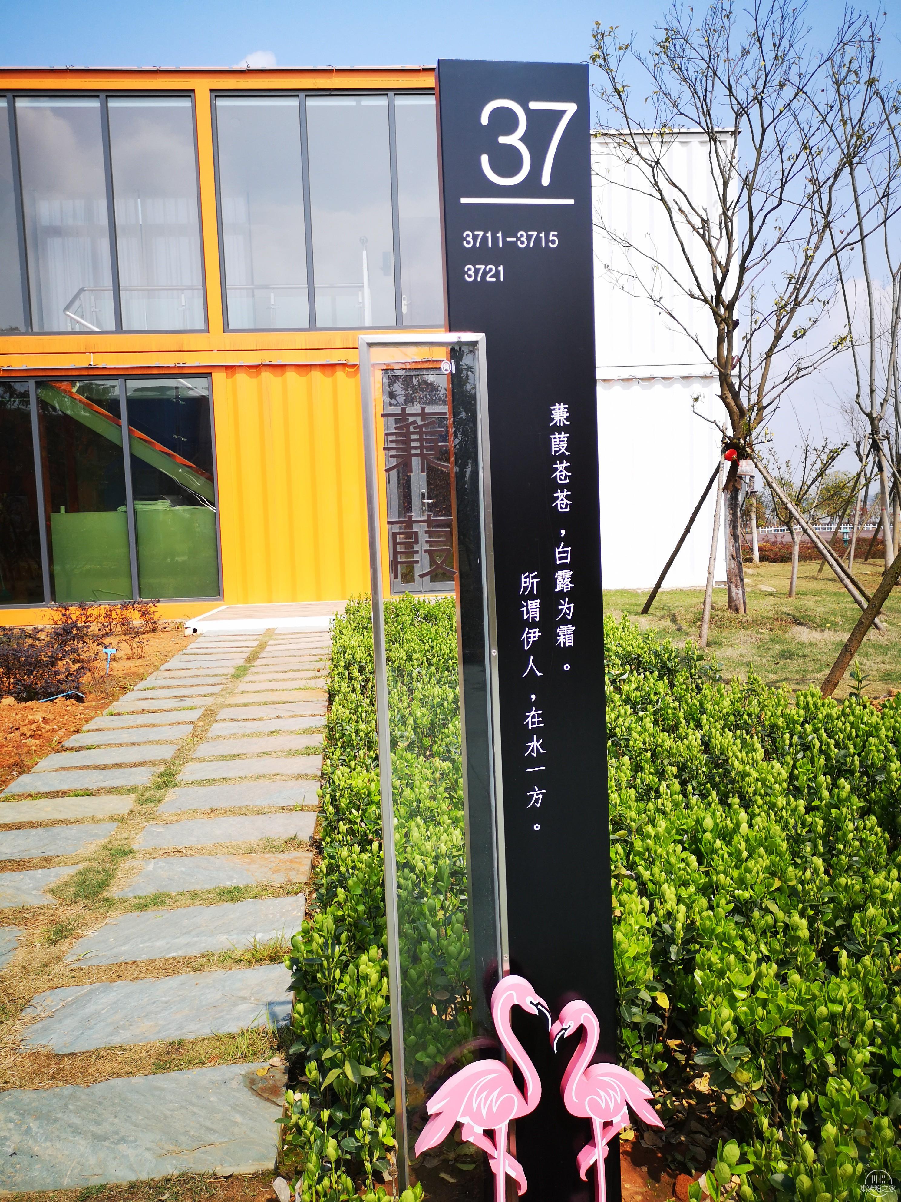 武汉蜜月湾:首个蜜月爱情主题度假区,还有甜蜜浪漫集装箱酒店-11.jpg