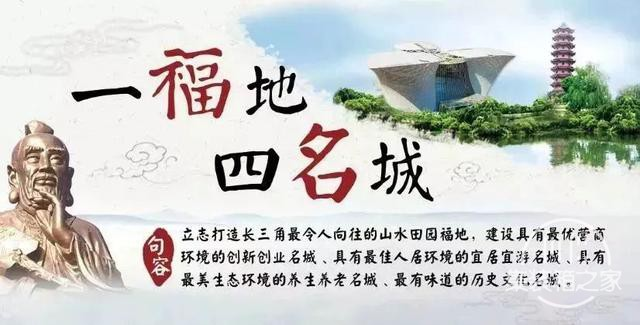新闻集装箱 | 园区动态时讯(第三十一期)-1.jpg
