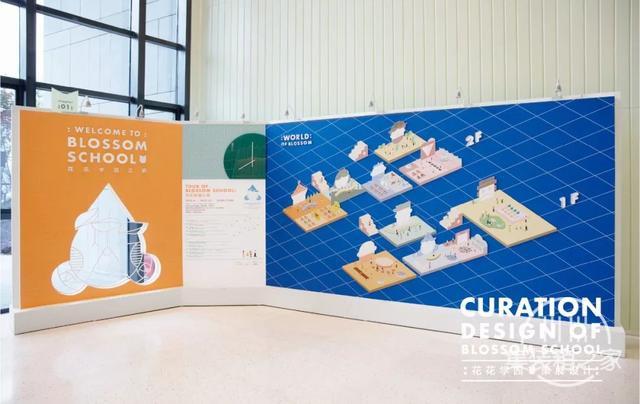 建筑师用上万块积木搭沙盘,做了一个从童话里走出来的售楼中心-17.jpg