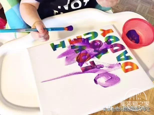 幼儿园父亲节手工制作大全,节日创意看这里-34.jpg