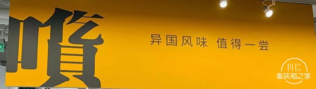探店 网红打卡圣地KKv集装箱主题精品店来东莞国贸城啦-43.jpg