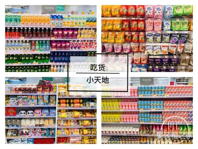 探店 网红打卡圣地KKv集装箱主题精品店来东莞国贸城啦-44.jpg