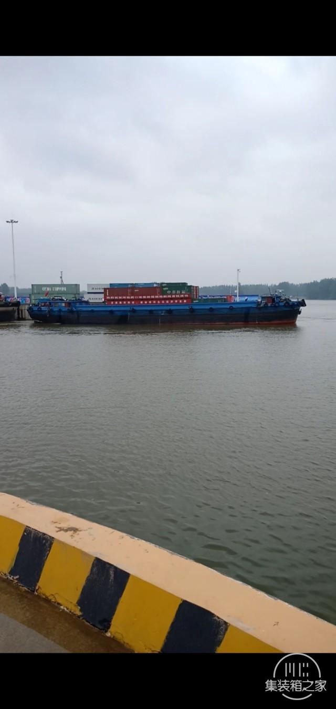 周口中心港集装箱航线举行首航启动仪式-3.jpg
