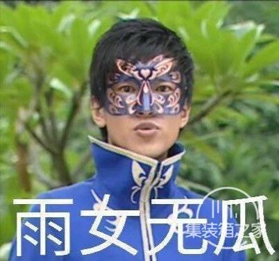 """游乐王子的""""普通话""""-2.jpg"""