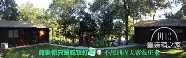 走进湖南最美农庄   青天寨农庄-3.jpg