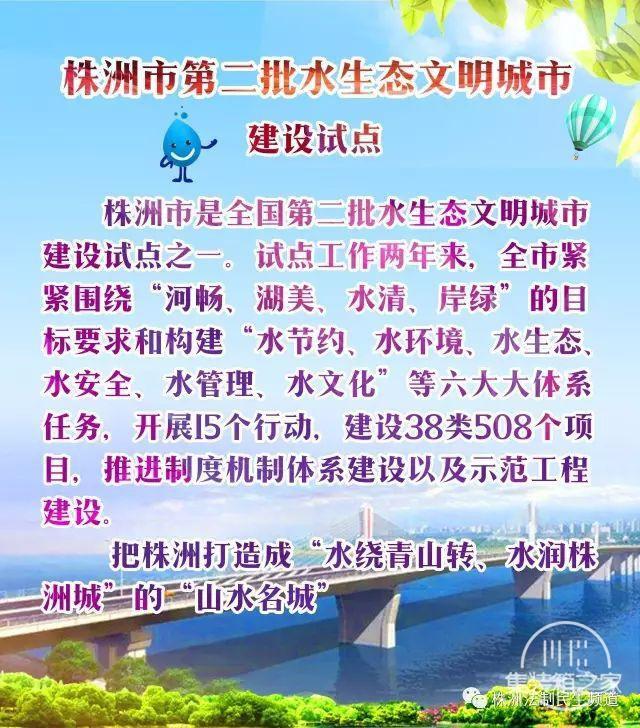 「株洲经开公安」自作聪明!男子冒充主人盗卖集装箱,结果....-13.jpg