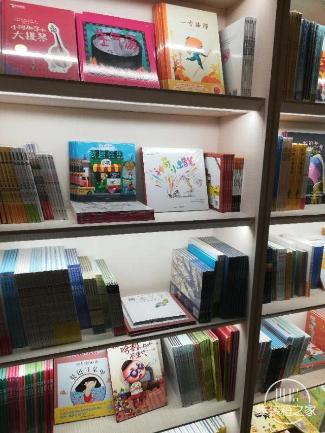 打卡西安网红街区 四海唐人街新华书店超级棒-5.jpg