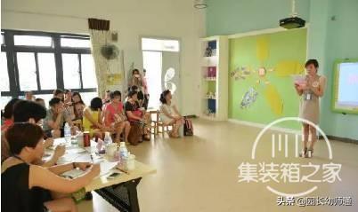 幼儿园幼儿教师说课流程-1.jpg