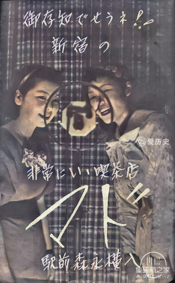 30年代西化后蔑视亚洲邻国的日本 奢华咖啡厅里百里挑一的女招待-1.jpg