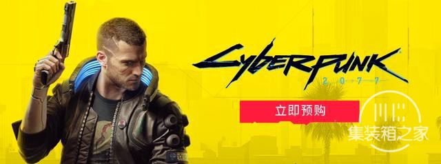 《赛博朋克2077》Steam商店开启预购 瞬间冲上热销榜榜首-1.jpg