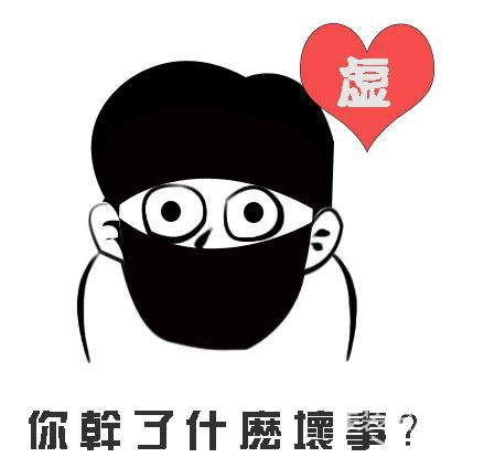 云龙一男子冒充主人盗卖集装箱,被刑拘-2.jpg