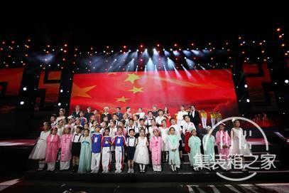 第二届成都诗歌音乐节在成华区完美世界文创公园开幕-1.jpg