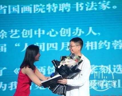 第二届成都诗歌音乐节在成华区完美世界文创公园开幕-5.jpg