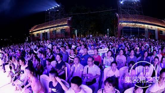 第二届成都诗歌音乐节在成华区完美世界文创公园开幕-6.jpg