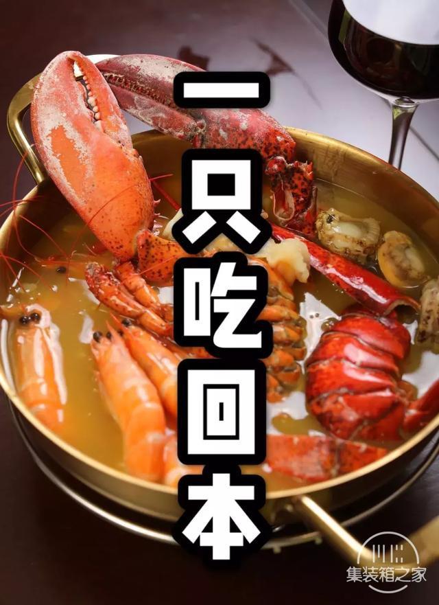 首家藏在酒店料理里的网红室内大排档,一定要打卡的鲜活料理-2.jpg