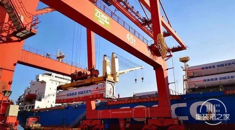 中远海运成功进入LNG罐式集装箱制造领域-3.jpeg