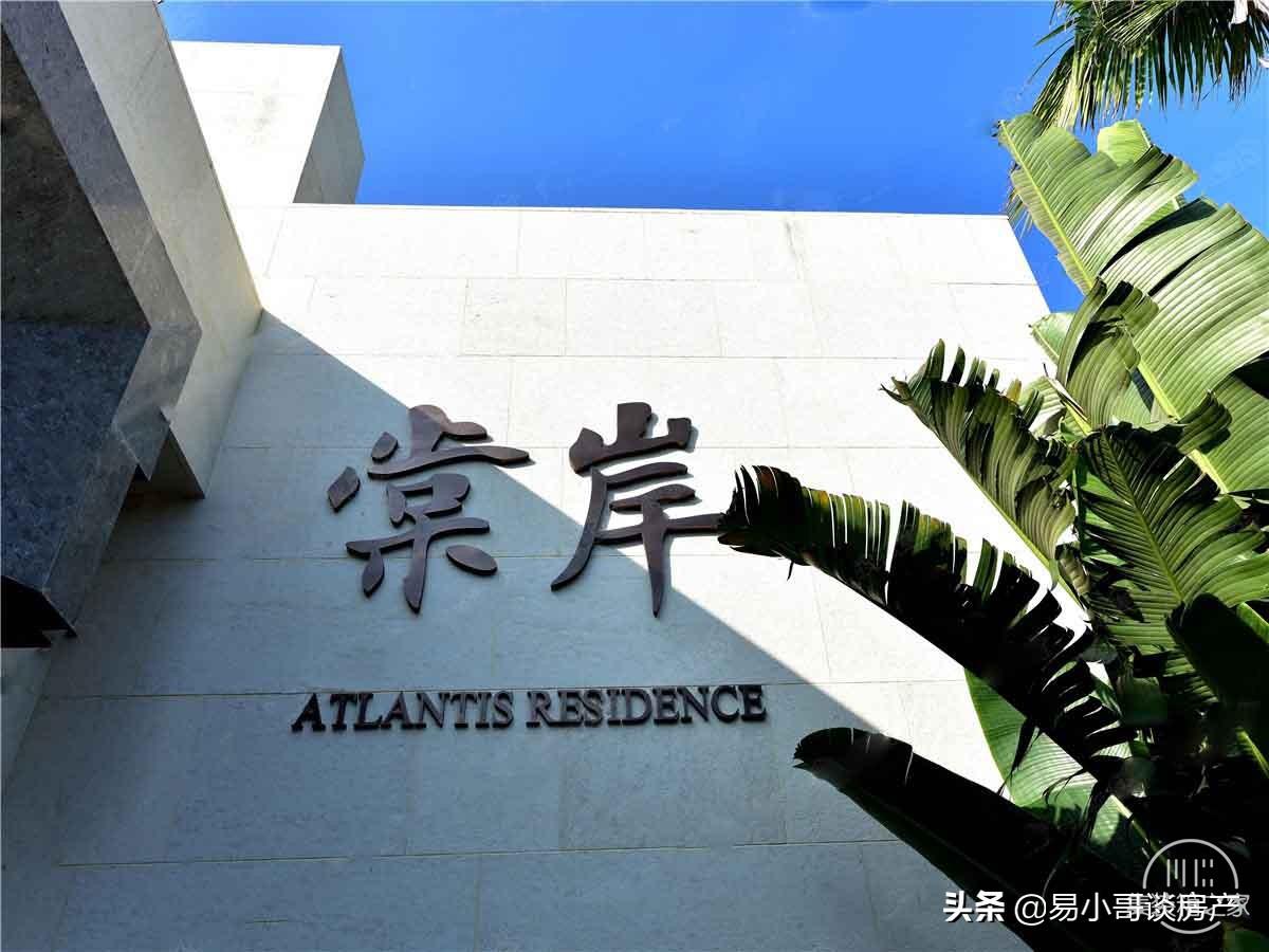 海南三亚海棠湾项目,亚特兰蒂斯实景图、效果图、样板间-9.jpg