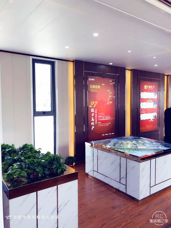 合肥集何模块化建筑 集装箱售楼中心 作品欣赏-5.jpg