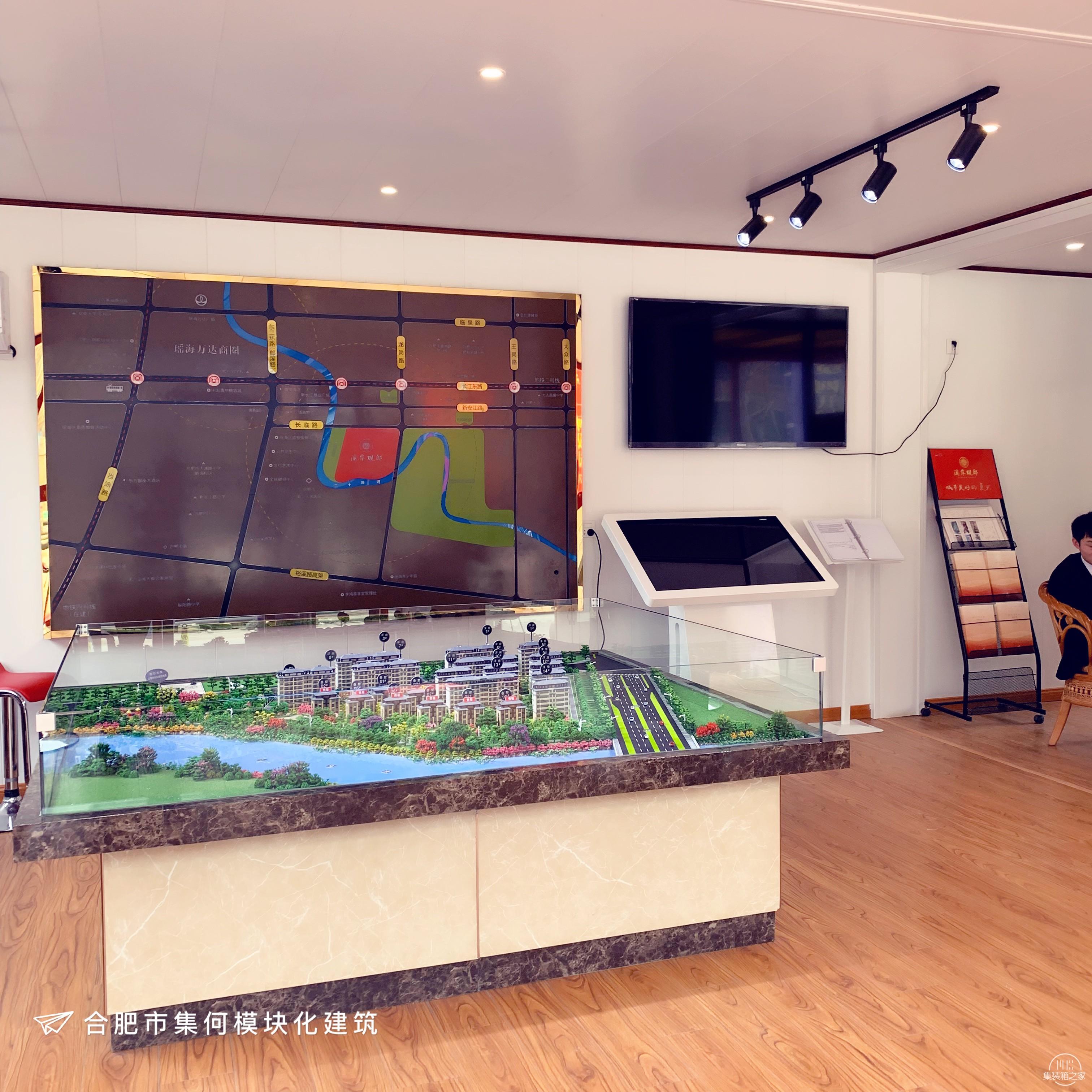 合肥集何模块化建筑 集装箱售楼中心 作品欣赏-7.jpg