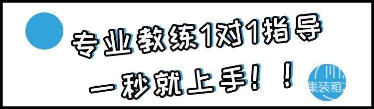 北京这家射箭馆火了!60元俩人玩到手抽筋,地铁直达!-7.jpg