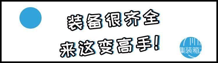 北京这家射箭馆火了!60元俩人玩到手抽筋,地铁直达!-16.jpg