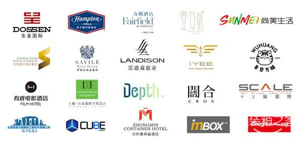 2019 Hotel Plus样板房品鉴发布会盛大召开-2.jpg