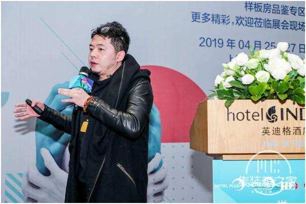 2019 Hotel Plus样板房品鉴发布会盛大召开-8.jpg