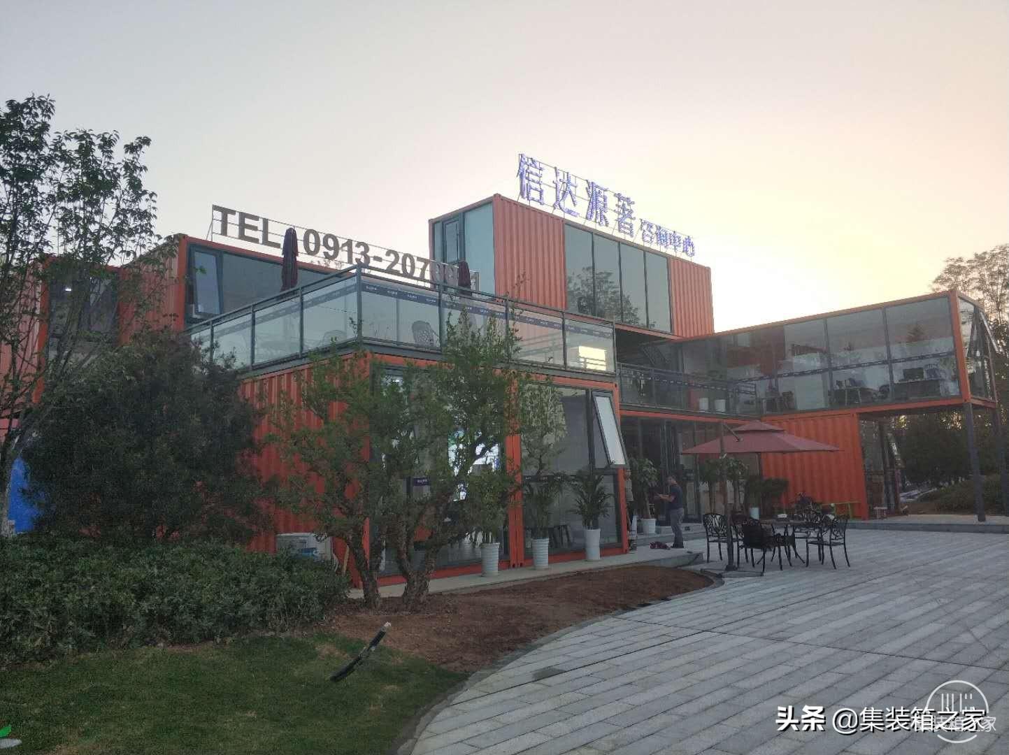 陕西渭南信达源著集装箱售楼部竣工照片-3.jpg