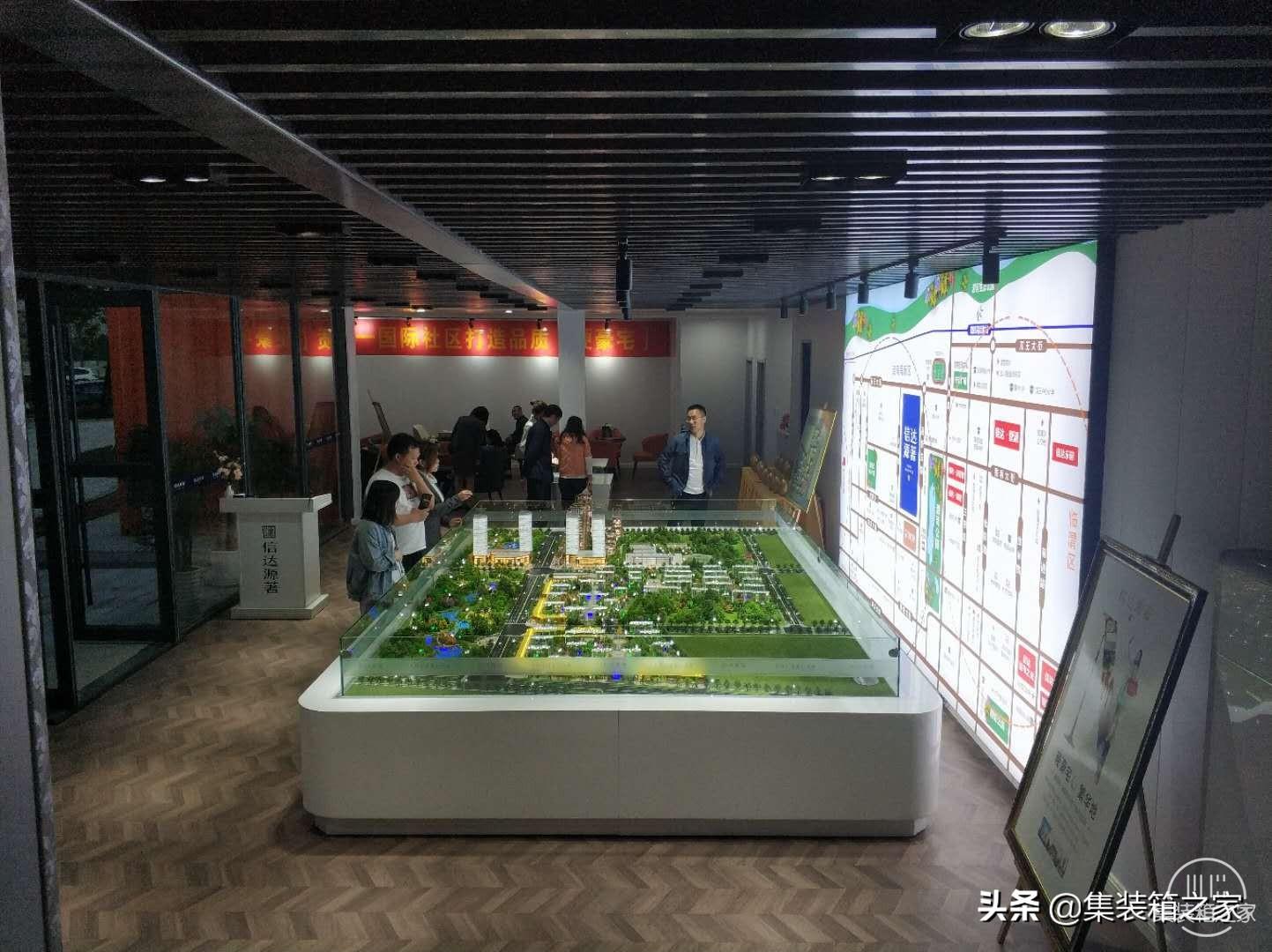 陕西渭南信达源著集装箱售楼部竣工照片-5.jpg