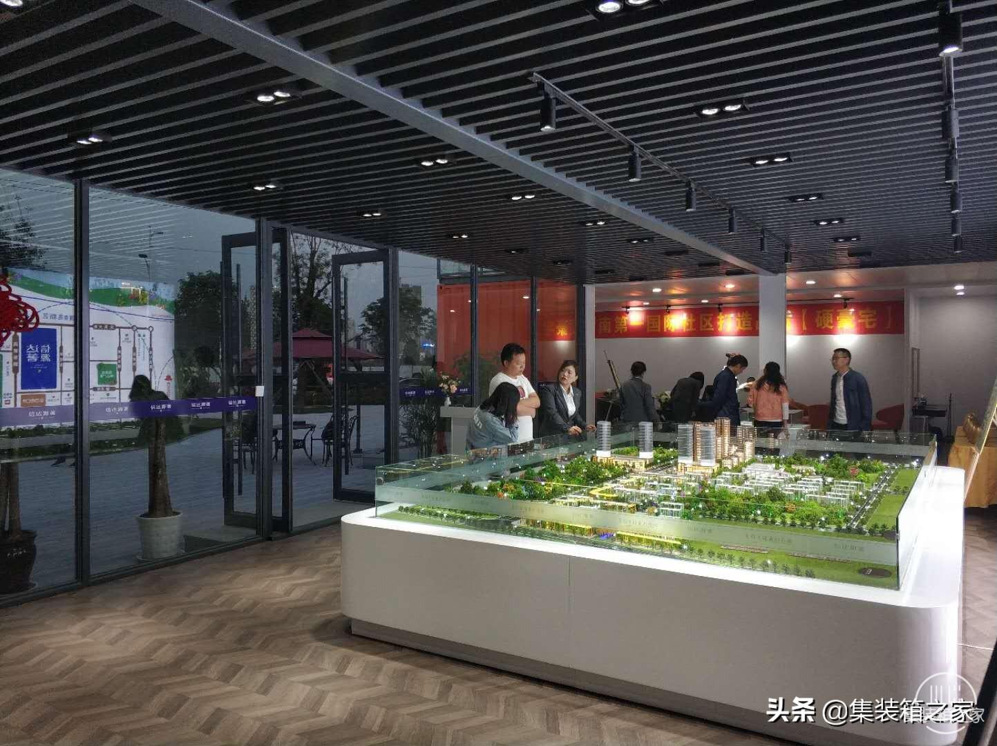 陕西渭南信达源著集装箱售楼部竣工照片-4.jpg