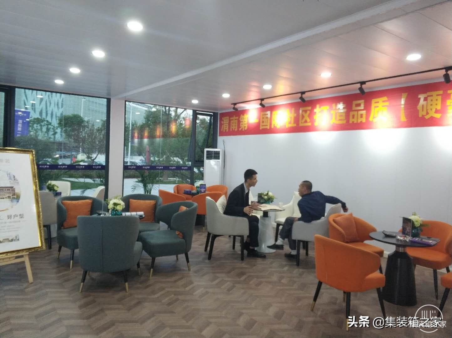 陕西渭南信达源著集装箱售楼部竣工照片-7.jpg
