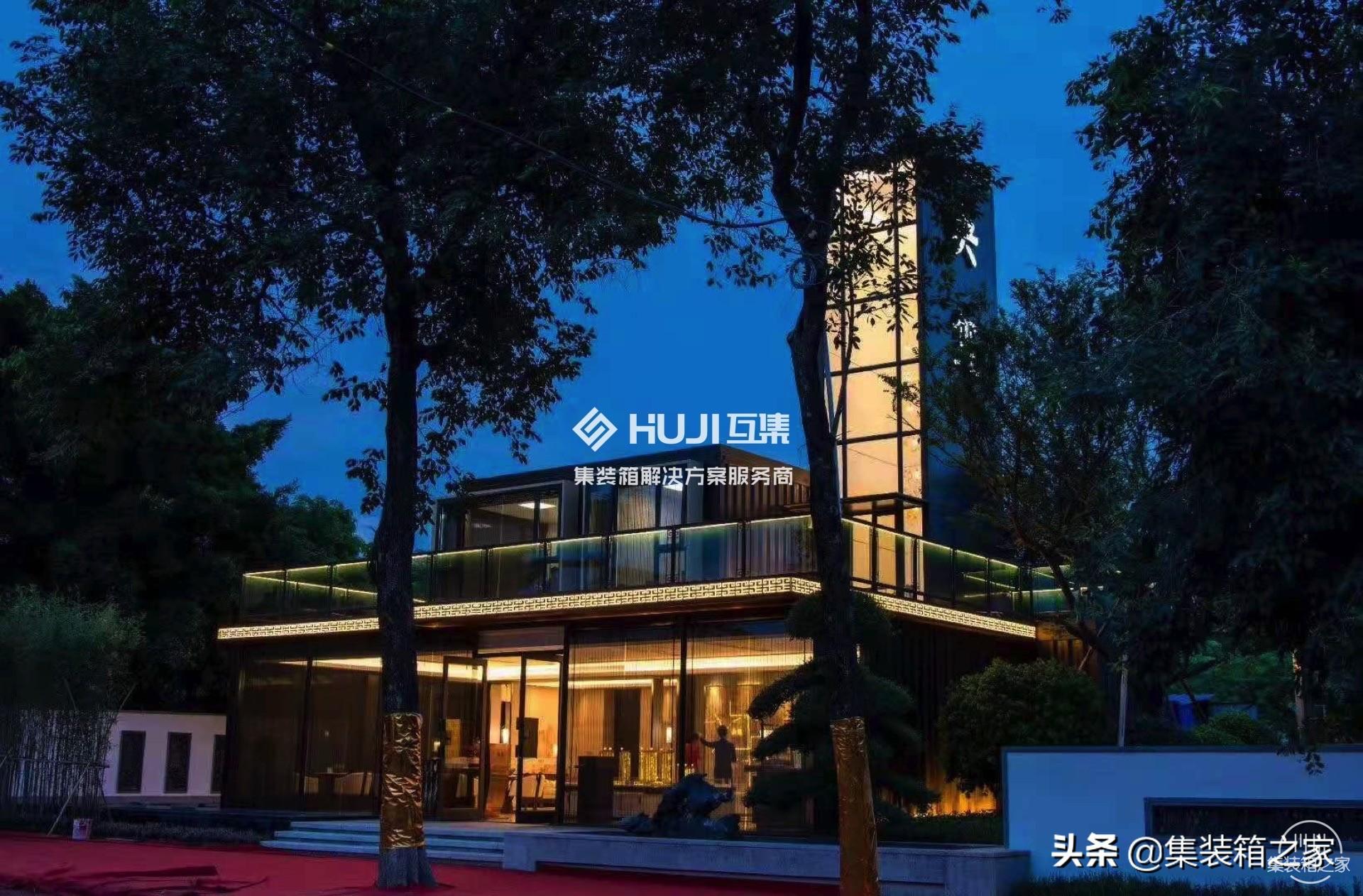 建发上海央玺集装箱售楼部-1.jpg