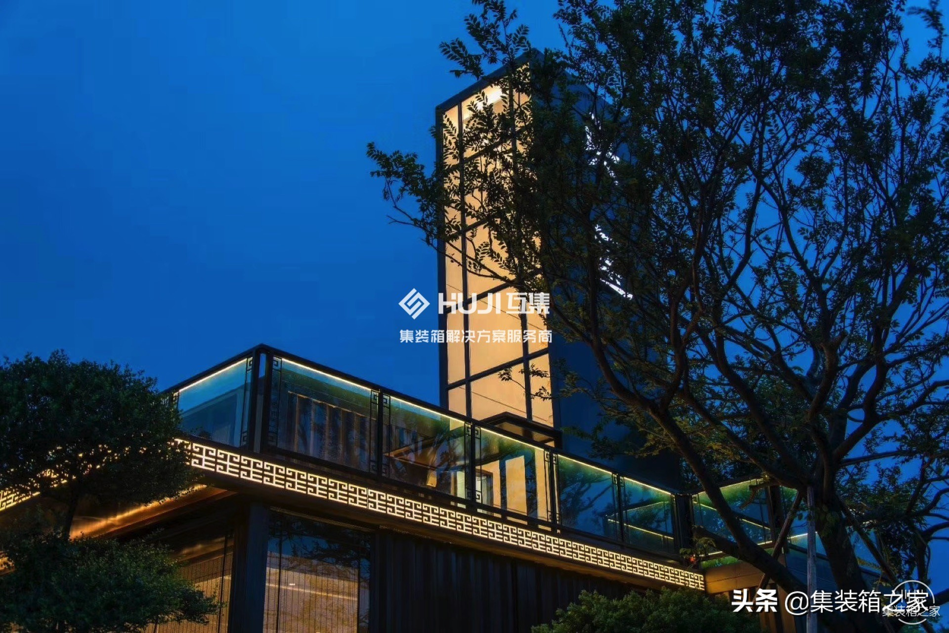建发上海央玺集装箱售楼部-2.jpg