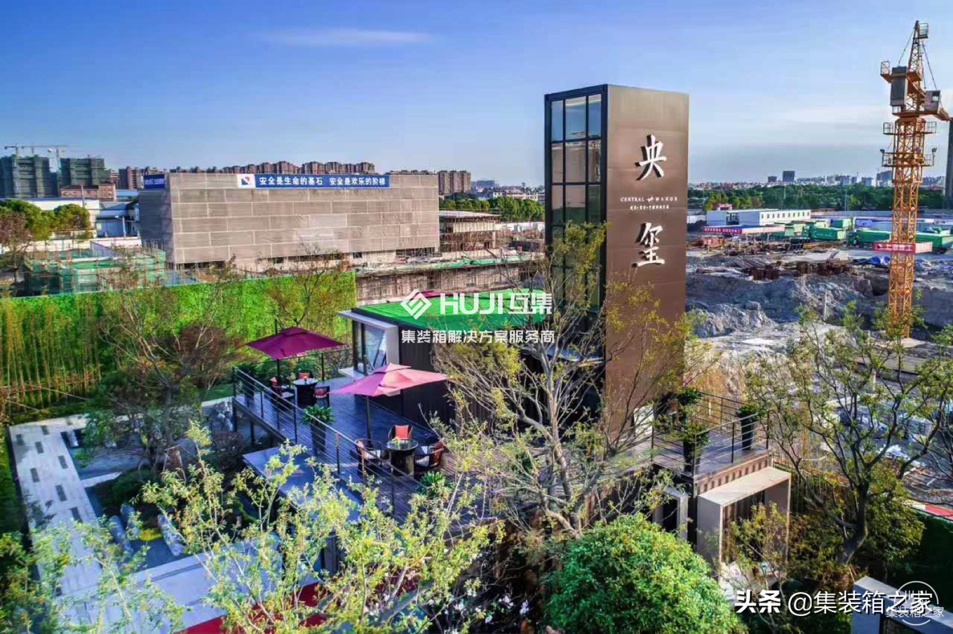 建发上海央玺集装箱售楼部-4.jpg