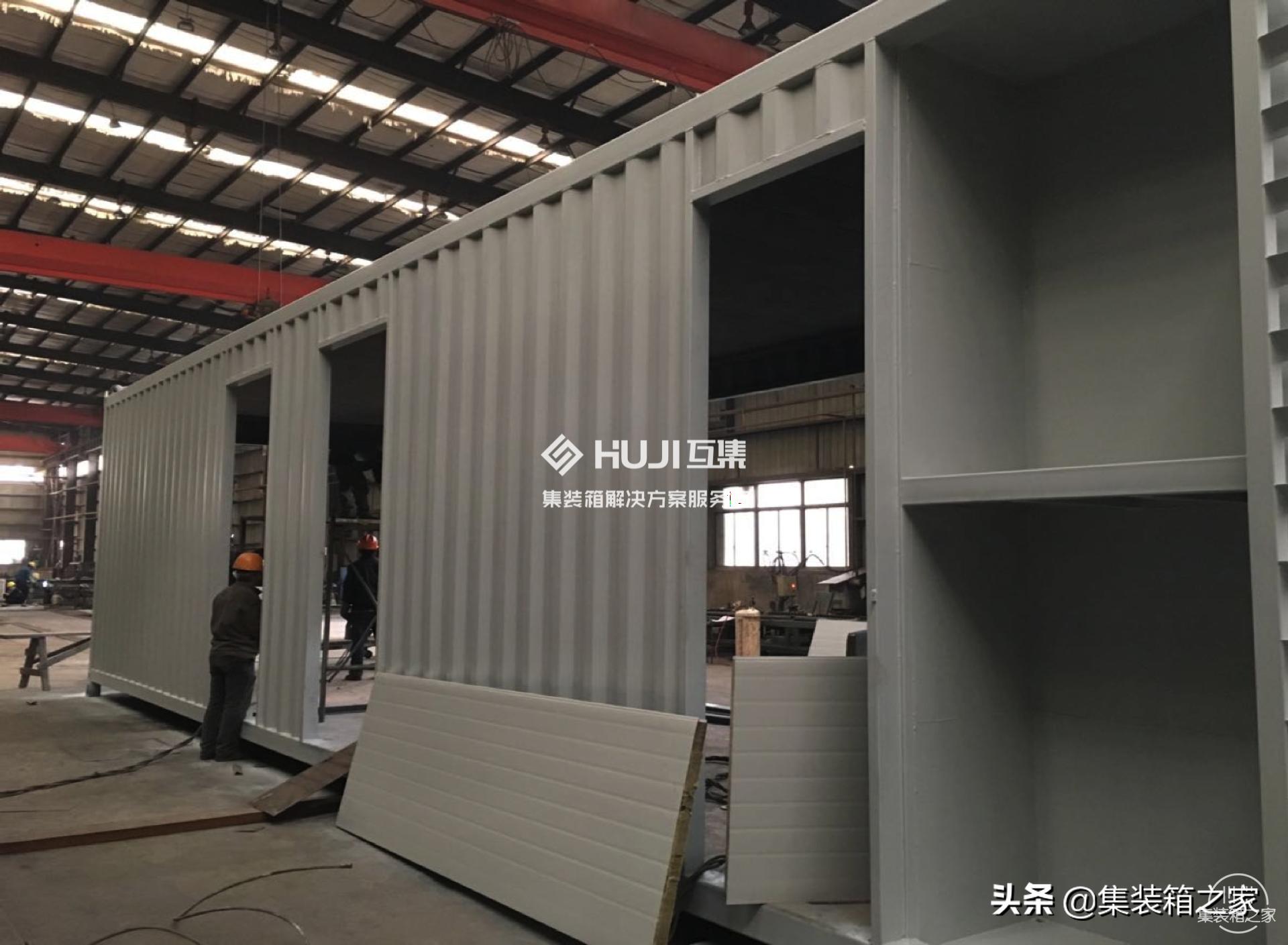 建发上海央玺集装箱售楼部-8.jpg