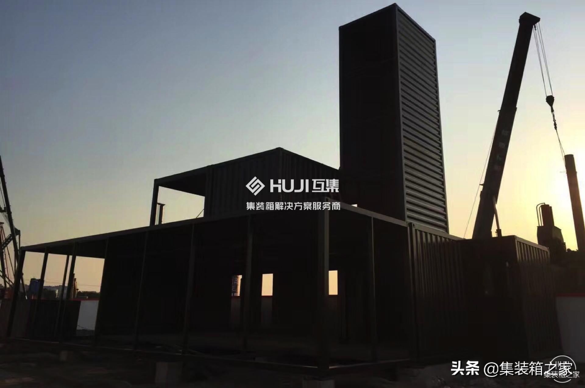 建发上海央玺集装箱售楼部-9.jpg