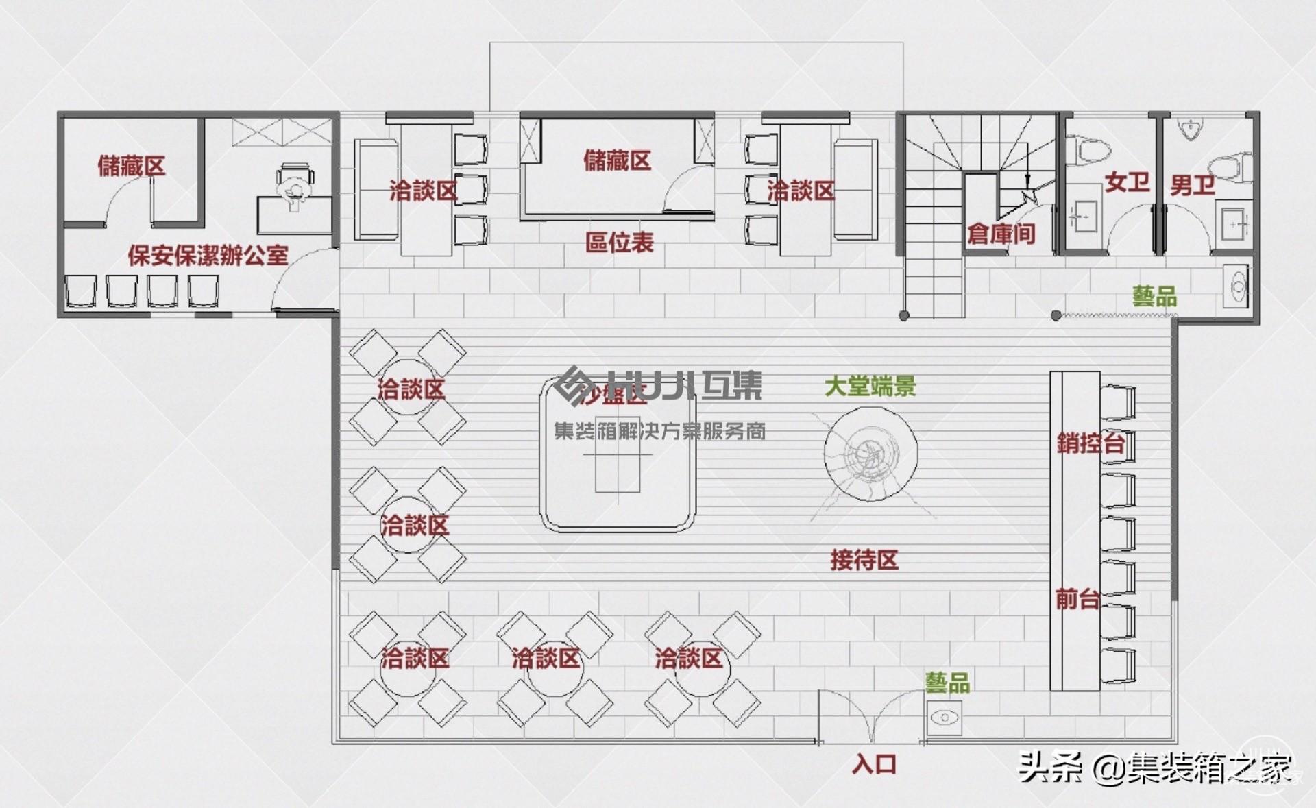 建发上海央玺集装箱售楼部-10.jpg