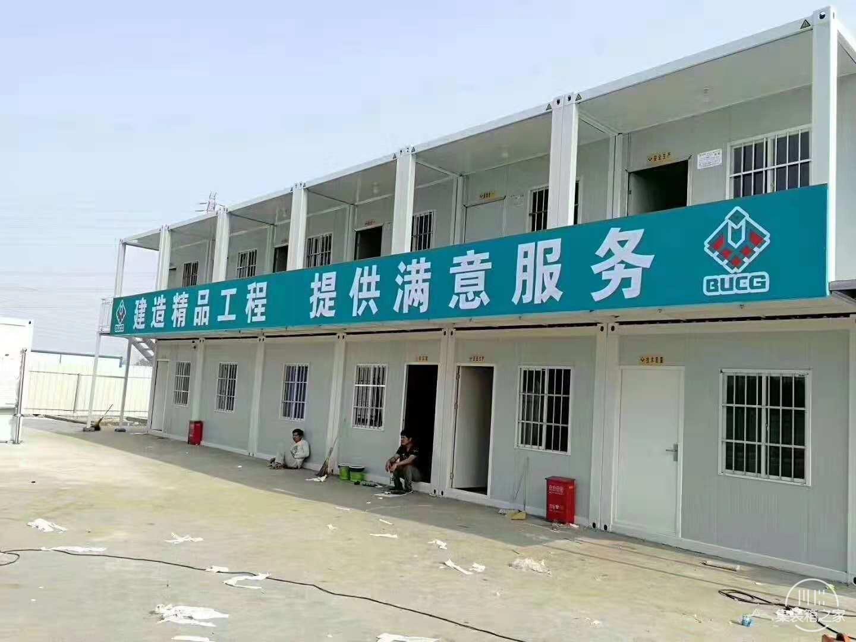 北京集装箱厨房/住人集装箱房价格-3.jpeg