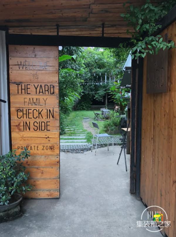 曼谷受欢迎集装箱旅馆--The Yard Hostel-2.jpg