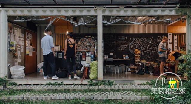曼谷受欢迎集装箱旅馆--The Yard Hostel-23.jpg