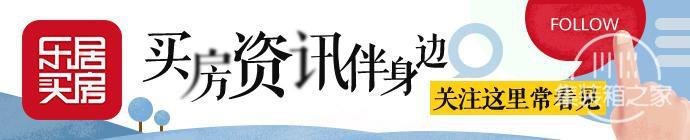 约12.5亿!江门人才岛5大项目招标,科技产业园一期2020年将完成建-1.jpg