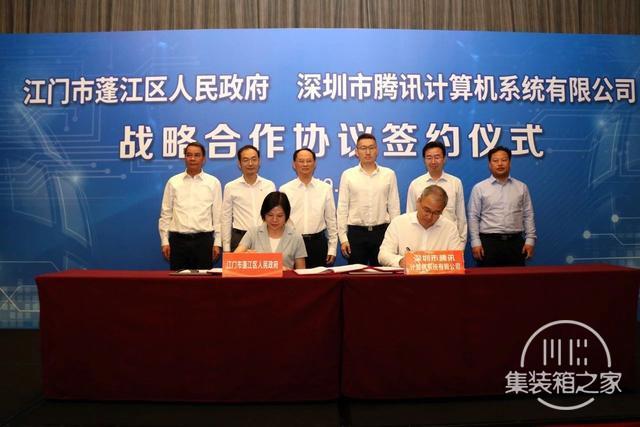约12.5亿!江门人才岛5大项目招标,科技产业园一期2020年将完成建-6.jpg