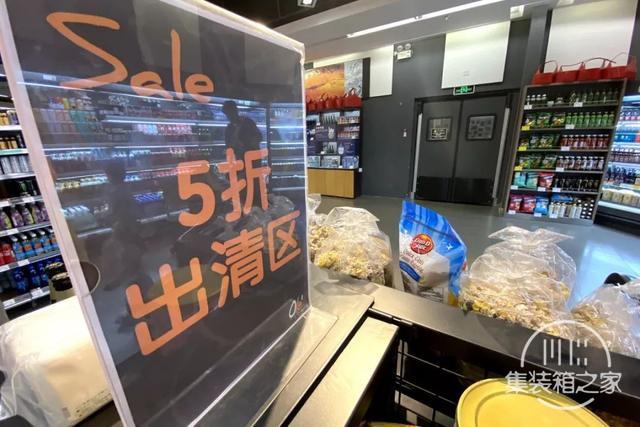 蹲点实探无锡3家精品超市,跑了3个晚上写出这份日常捡漏攻略-41.jpg