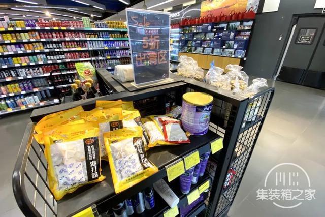 蹲点实探无锡3家精品超市,跑了3个晚上写出这份日常捡漏攻略-42.jpg