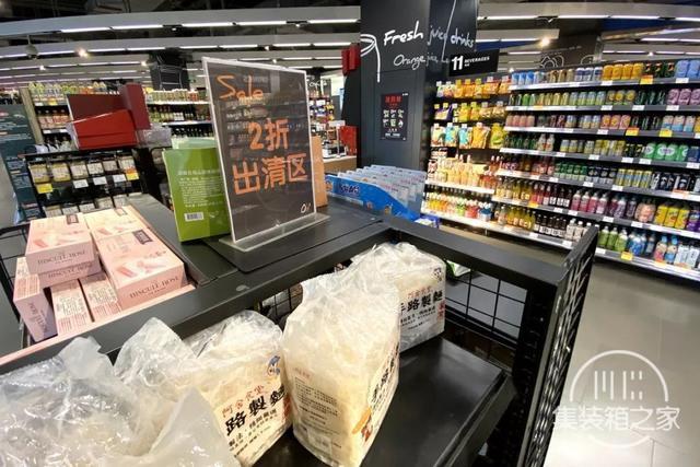 蹲点实探无锡3家精品超市,跑了3个晚上写出这份日常捡漏攻略-43.jpg